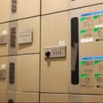 宅配ボックス 戸建て向け 格安4.5万円 |宅配ボックス 価格 比較 おすすめ